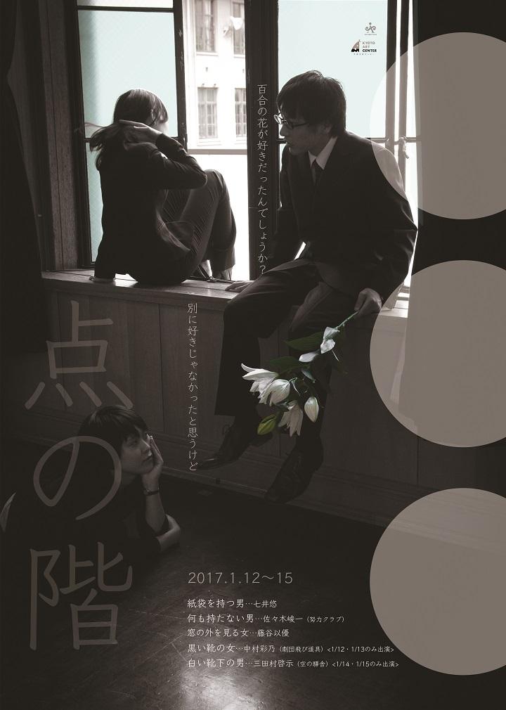 http://floor.d.dooo.jp/ten/images/10.jpg